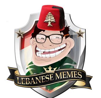 صفحات فيسبوك لبنانية - LEbanese-Memes