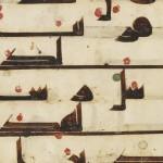 قصة بدايات الأبجدية العربية