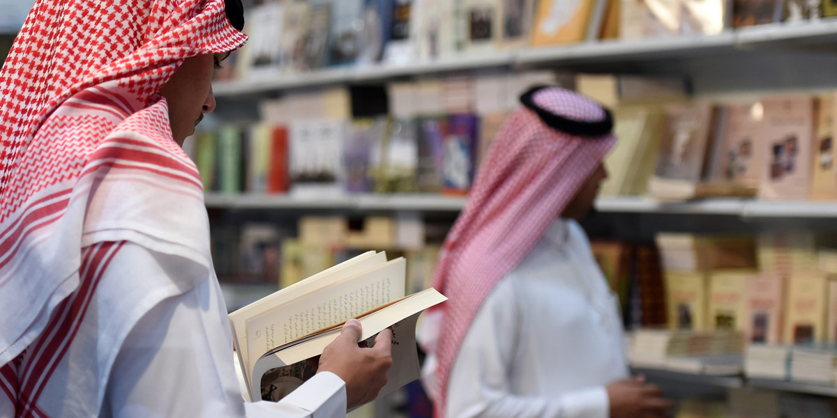 من العشرينيات حتى اليوم كتب منعت من المكتبات السعودية