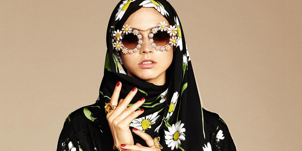 80520b5e1 حين يجذب الحجاب الموضة والمال - رصيف 22