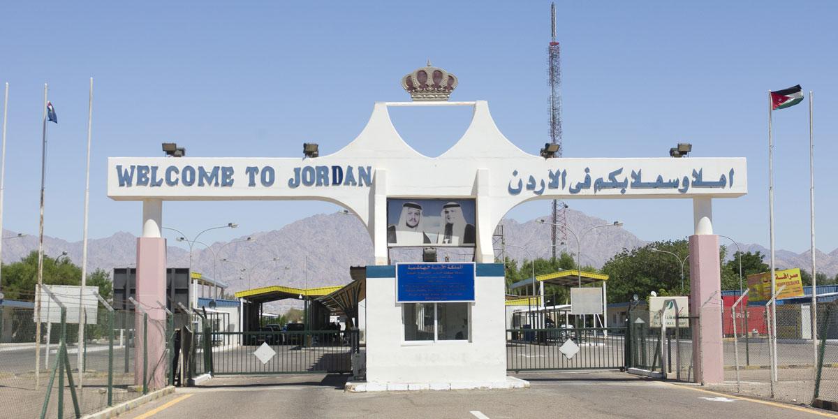 منطقة صناعية مشتركة بين الأردن وإسرائيل