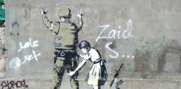 حرب النكات بين الإسرائيليين والفلسطينيين