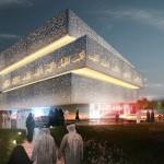 """""""واحة الايمان""""، أول متحف للتاريخ الإسلامي في مكة"""