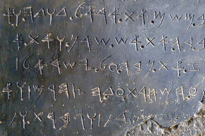 الأبجدية العربية - الأبجدية الفينيقية