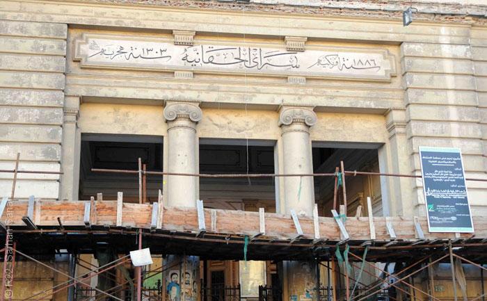المباني التراثية في الاسكندرية - سراي الحقانية في مصر