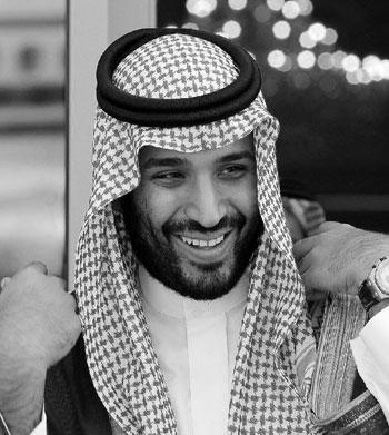 السياسيون العرب الأصغر سناً - محمد بن سلمان آل سعود