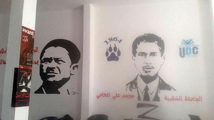 جامعة محمد علي الحامي - صورة 2