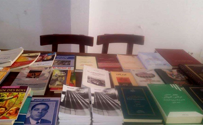 جامعة محمد علي الحامي - مجموعة كتب