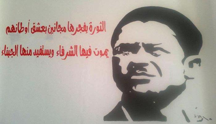جامعة محمد علي الحامي