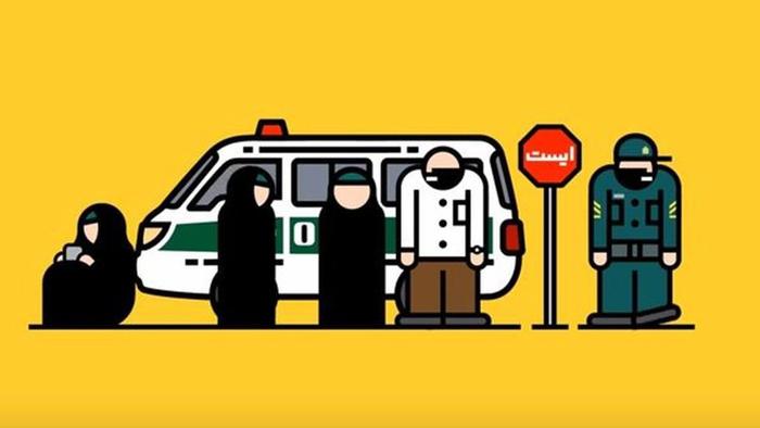 تطبيق إيراني لمواجهة الشرطة الأخلاقية في ايران