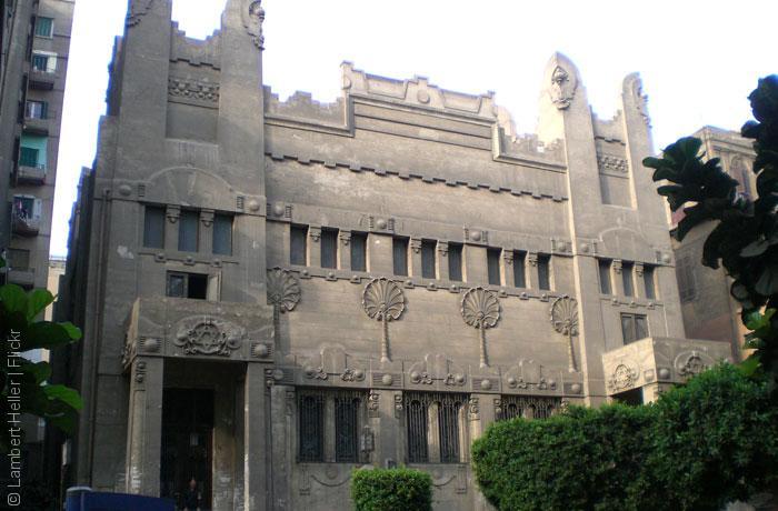 كنيس عدلي - القاهرة