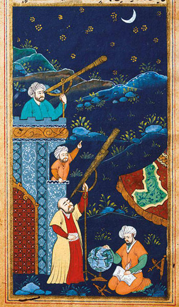 الأبراج عند العرب - مخطوطة من القرن السابع عشر، مكتبة جامعة اسطنبول