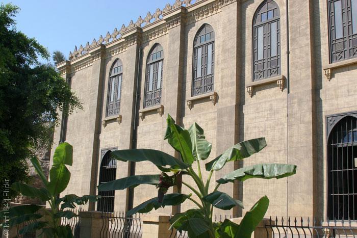 كنيس بن عزرا - القاهرة