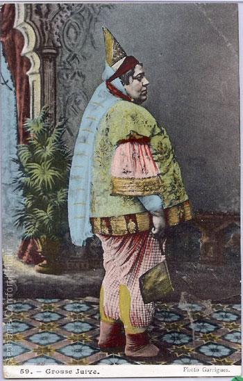 اليهود في تونس - تاريخ اليهود في تونس - امرأة يهودية