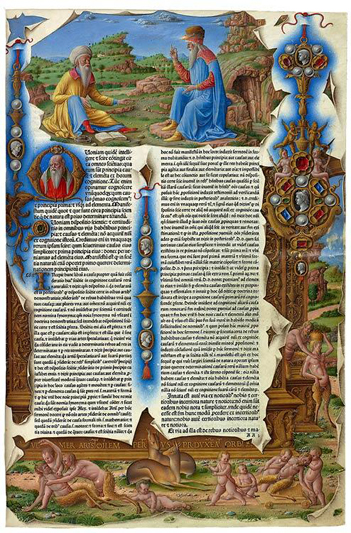 نقاش بين ابن رشد في يسار اللوحة، وأرسطو قبالته