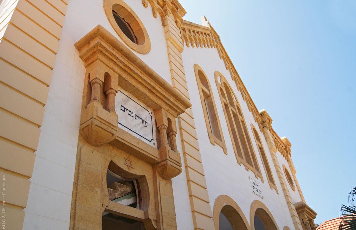 يهود لبنان - ما تبقى من المعابد اليهودية في لبنان - الكنيس في بيروت 3