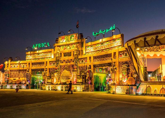 انشطة سياحية في دبي - القرية العالمية