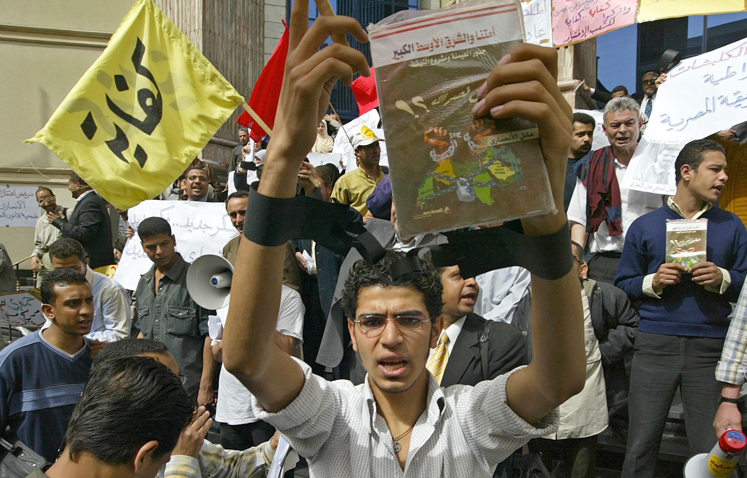 سلالم نقابة الصحافيين - وقفة تضامنية