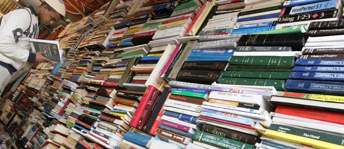 في يوبيله الذهبي.. هل يغيب الطابع الكرنفالي عن معرض القاهرة للكتاب؟