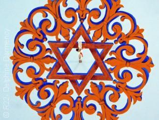 """""""اليهودي العربي الأخير"""""""