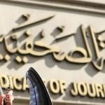"""""""سلالم الصحافيين"""" ذاكرة انتفاضات المصريين وأحلامهم"""