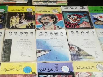 الروايات التي كبر عليها شباب الثمانينات والتسعينات في مصر والعالم العربي