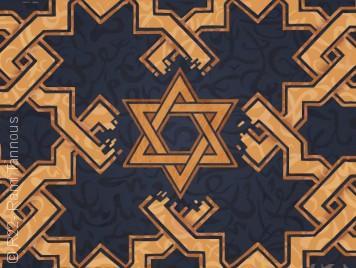 """هل تمشي كلمة """"يهودي"""" مع كلمة """"عربي""""؟"""