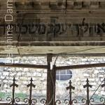 بالصور: ما تبقّى من المعابد اليهودية في لبنان