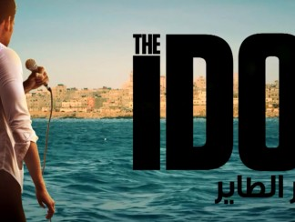 فيلم يضفي معنى جديداً على دموع محمد عساف عندما فاز بـArab Idol
