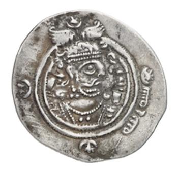 العملات الاسلامية - علمة إسلامية قديمة