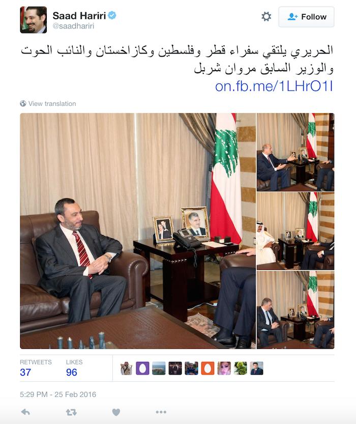السياسيون اللبنانيون ووسائل الإعلام الاجتماعي - سعد الحريري