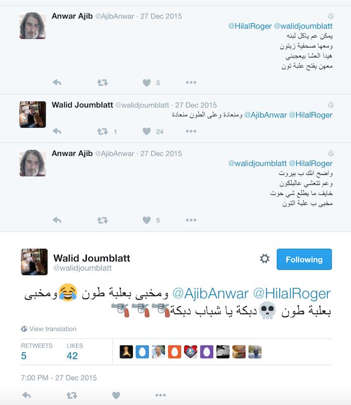 السياسيون اللبنانيون ووسائل الإعلام الاجتماعي - وليد جنبلاط