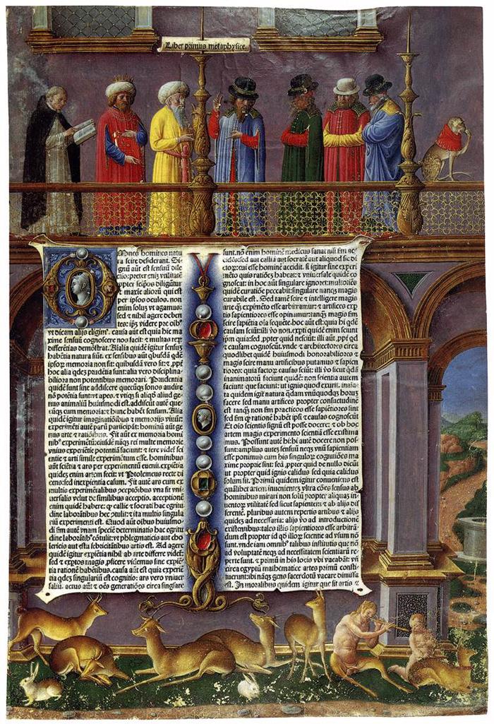 ابن رشد - لوحة في مخطوطة