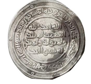العملات الاسلامية - علمة إسلامية قديمة 6