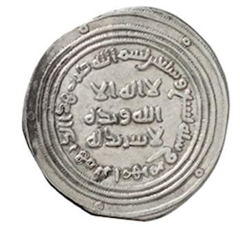 العملات الاسلامية - علمة إسلامية قديمة 7
