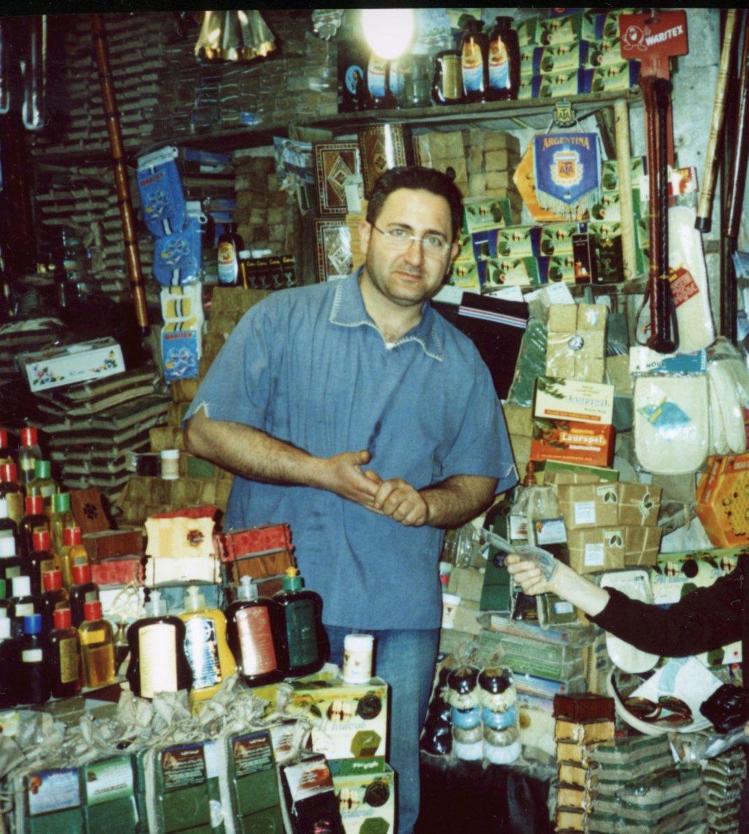 يهود حلب - بائع العطور في حلب