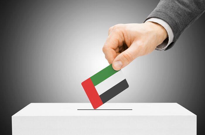 المجلس الوطني الاتحادي في الامارات - تصويت
