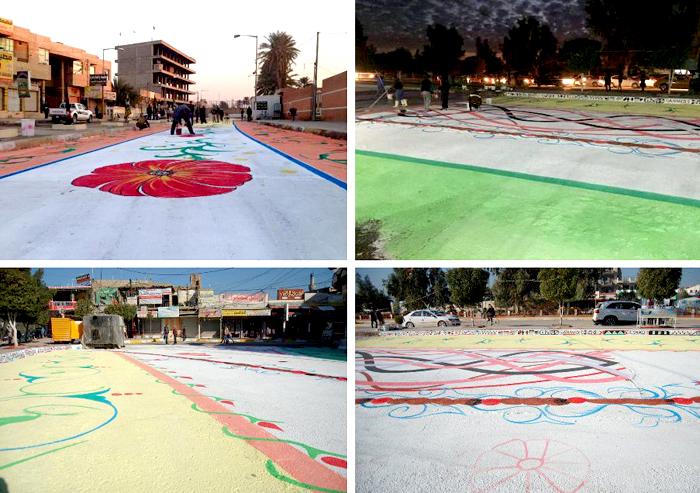 شوارع العالم العربي الملونة - شوارع بعقوبة
