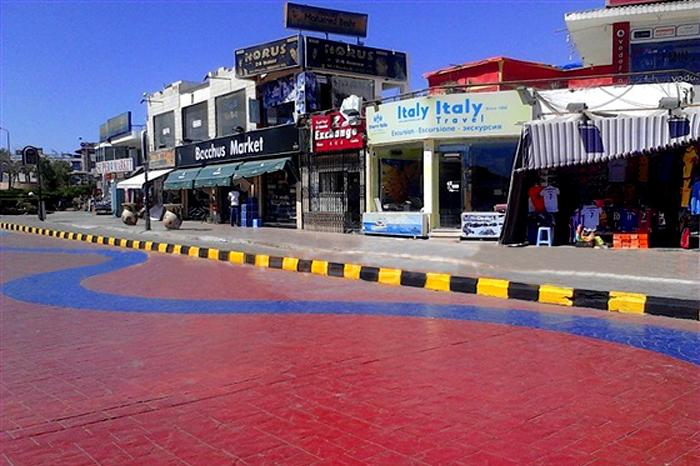 شوارع العالم العربي الملونة - شرم الشيخ