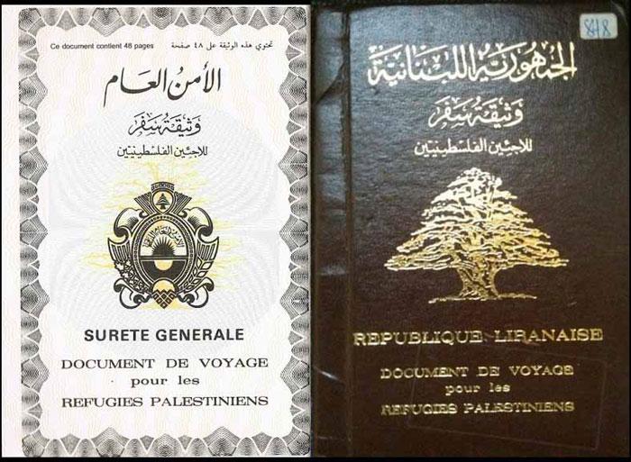 جواز سفر لبناني