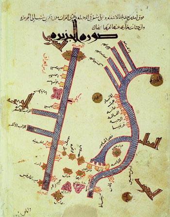 """نهرا الفرات ودجلة،""""الجزيرة""""، من مخطوطة المسالك والممالك للاصطخري. ونرى فيها تصوير الأنهار والمعالم بأشكال هندسية."""