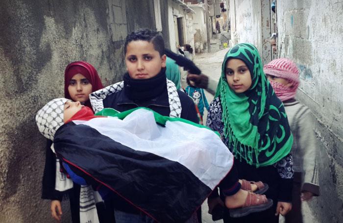 لعبة عرب ويهود - أطفال فلسطينين