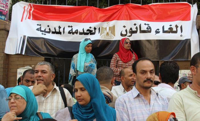 Egypt-Army-law