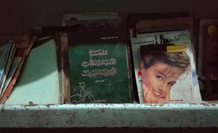 ربيع محمود عبد الرحيم - كتب قديمة