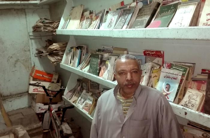 ربيع محمود عبد الرحيم - مكتبة كتب قديمة