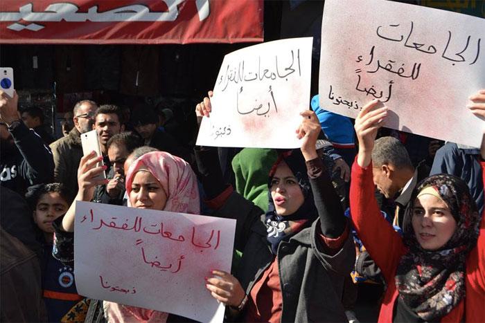 Jordan-protest-2016