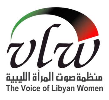 مظمة صوت المرأة الليبية