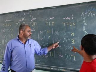 وفق مبدأ تعلم لغة عدوك تسلم، سكان غزة يتعلمون اللغة العبرية