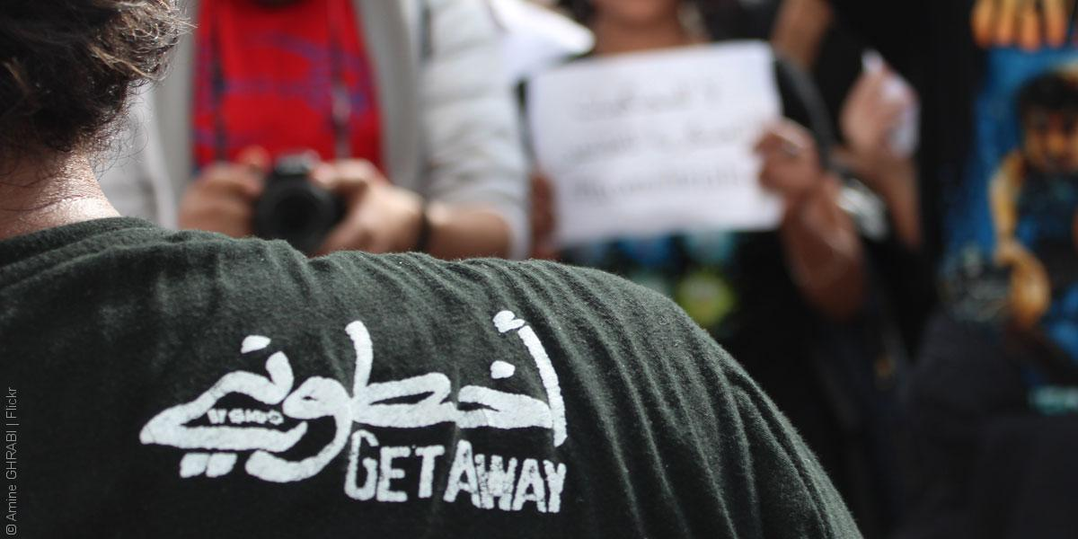 الكراهية تلاحق المتحوّلين دينياً في تونس