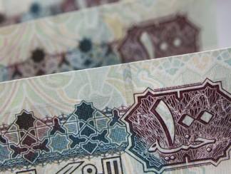 الخاسرون والفائزون من خفض سعر الجنيه المصري